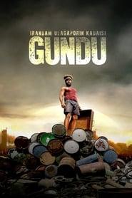 Irandam Ulagaporin Kadaisi Gundu (2019)