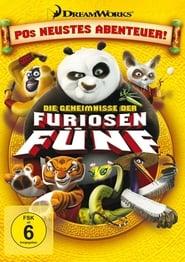 Kung Fu Panda - Die Geheimnisse der furiosen Fünf (2008)