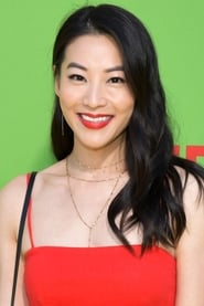 Image Arden Cho