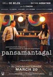 Pansamantagal (2019)