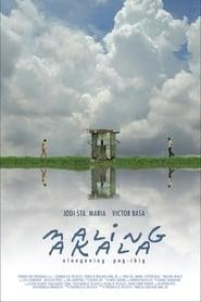Maling Akala 2007