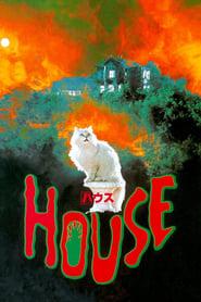 Constructing a House (2010) Zalukaj Online Cały Film Lektor PL