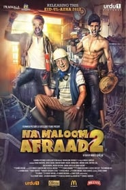 Na Maloom Afraad 2 New Movie Watch And Download Free