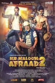 Na Maloom Afraad 2 (2017) 1080p