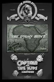 The Pygmy Hunt (1938)