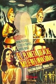 El planeta de las mujeres invasoras 1967