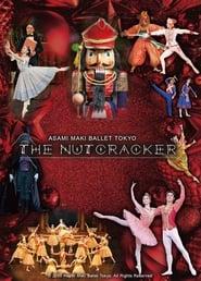 Asami Maki Ballet Tokyo: The Nutcracker