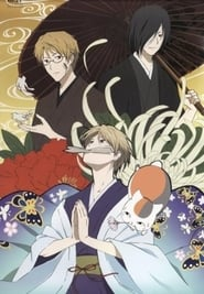 Natsume Yujin-cho: Season 4