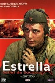 Estrella: señal de socorro (2002)