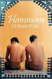 Hammam, le bain turc 1997