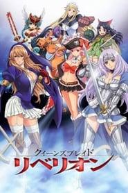 Queen's Blade: Season 3