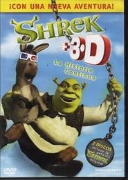 Shrek: La historia continua 2003