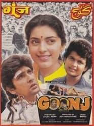 Goonj 1989