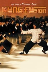 Kung Fusion (2004)