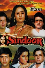 Sindoor 1987 Hindi Movie AMZN WebRip 400mb 480p 1.4GB 720p 4GB 11GB 1080p