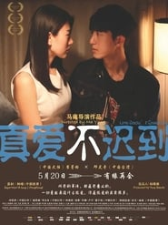 Love Doesn't Come Easy (2019)