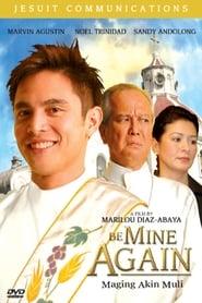 Maging Akin Muli 2005