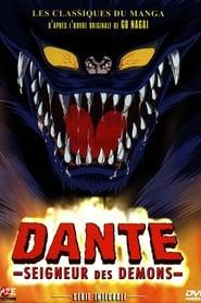 Dante - Seigneur des démons 2002