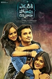 Ekkadiki Pothavu Chinnavada (2016) Dual Hindi BluRay 480p 720p x264 Hindi Dubbed