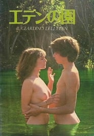 The Garden of Eden Film Streaming HD