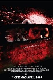 Jangan Pandang Belakang (2007)