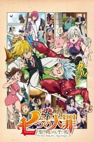 The Seven Deadly Sins: Saison 4