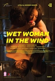 Film Semi Wet Woman in the Wind