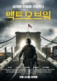 An Act of War (2015)