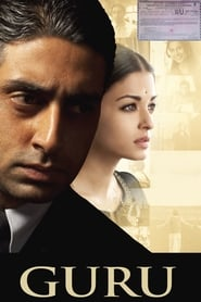 Guru (2007) Hindi BluRay 480p & 720p | GDRive