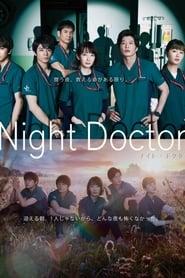 Night Doctor torrent
