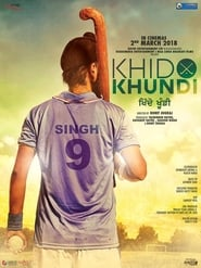 Khido Khundi 2018 Punjabi Full Movie Free Download