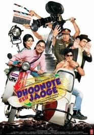 Dhoondte Reh Jaaoge 2009 Hindi Movie NF WebRip
