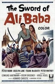 The Sword of Ali Baba (1965)