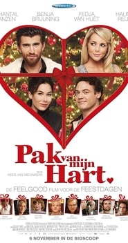 Gift from the Heart (2014)