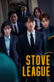 Stove League (K-Drama)