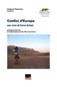Confini d'Europa 4: Talsi 2007