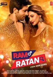 Image Ram Ratan [Watch & Download]