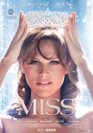 Miss - He will realize his dream - Azwaad Movie Database