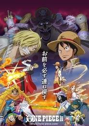 One Piece: Season 1