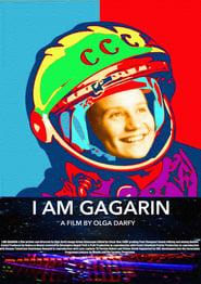 Я – Гагарин