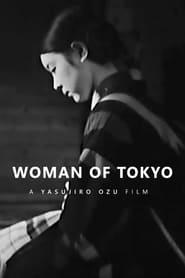 Une femme de Tokyo