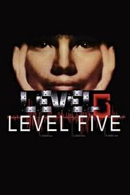 Level Five (1997)