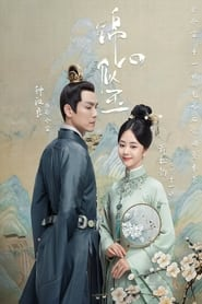 Nonton The Sword And The Brocade 2021 Subtitle Indonesia Dutafilm
