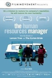 The Human Resources Manager free movie