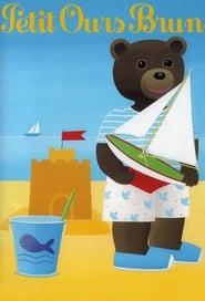 Les aventures de Petit Ours Brun 2003