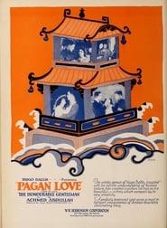 Pagan Love 1920