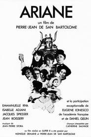 Ariane 1974