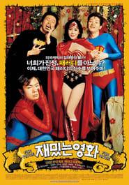 Fun Movie