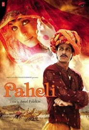 Paheli 2005 Hindi Movie BluRay REMASTERED 400mb 480p 1.2GB 720p 4GB 10GB 12GB 1080p