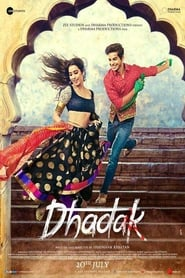 Poster Dhadak